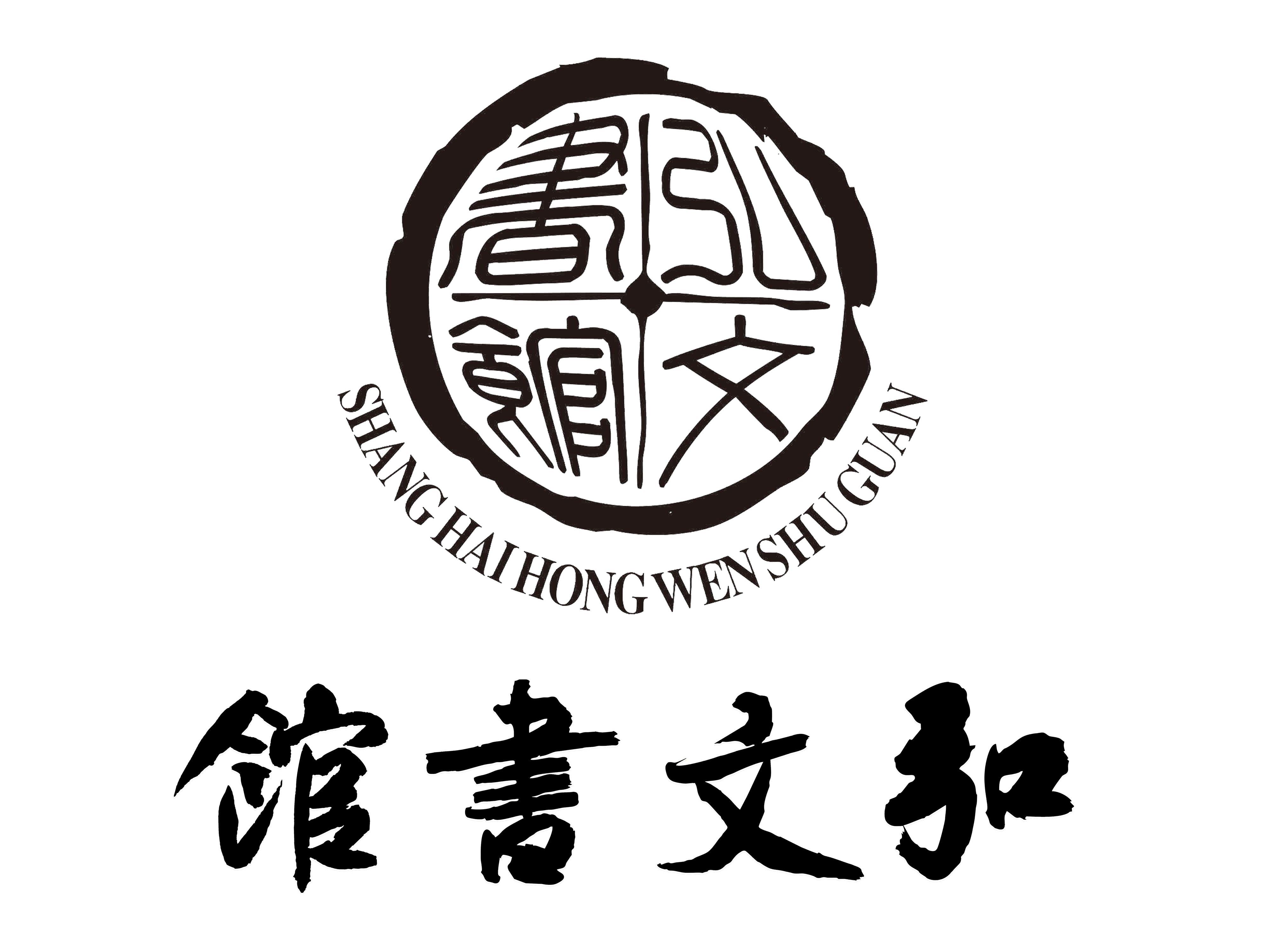 logo logo 标志 设计 矢量 矢量图 素材 图标 3333_2500图片