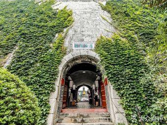 南京艺术学堂