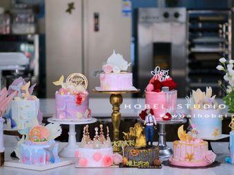 合焙教育烘焙西点蛋糕培训中心(北塘区店)