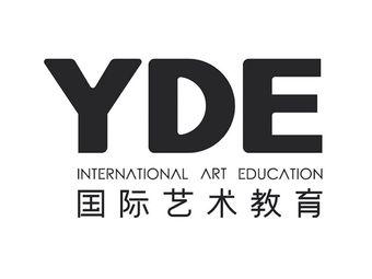 YDE国际艺术教育