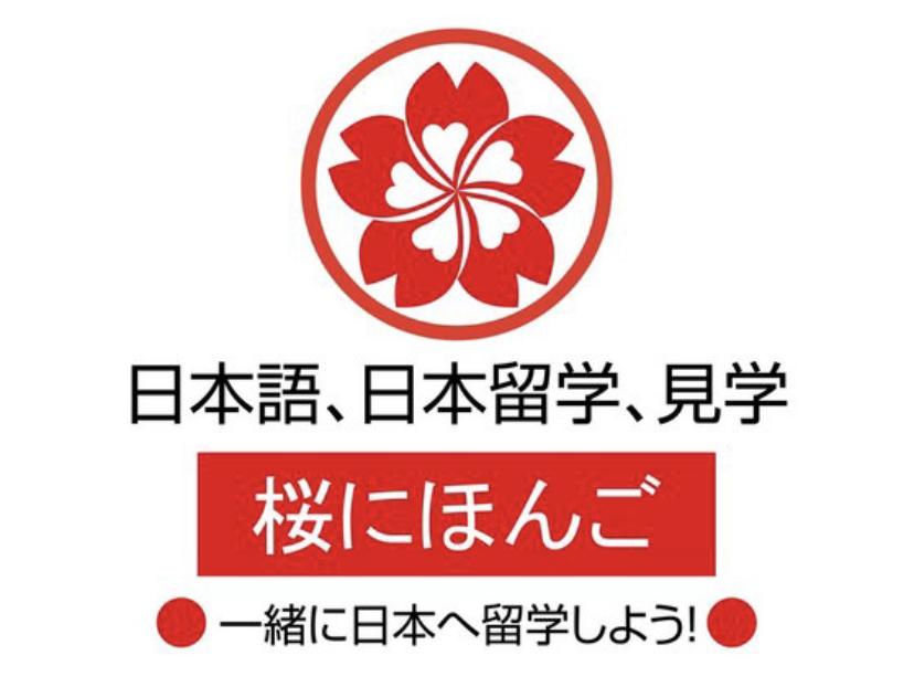 樱花国际日语(华润中心)