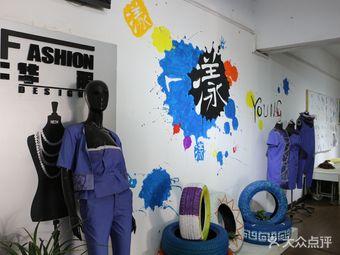华东服装学校