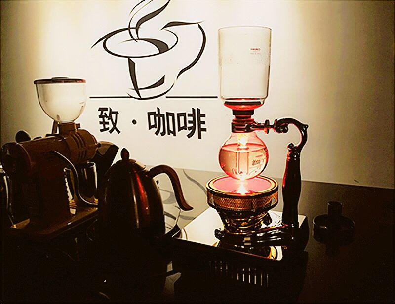 致•咖啡培训学院(罗湖分院)