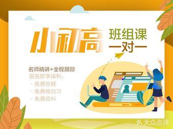 津胜教育(杨柳青校区)