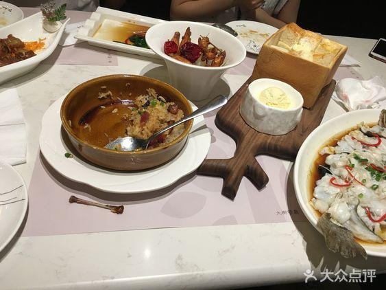 【食光记】又来菜单懒人了,发现这次排骨有改大树版餐厅糖醋番茄酱图片