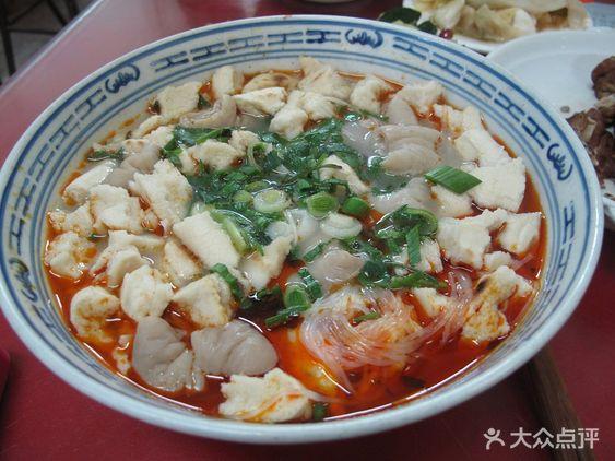 西安城内值得一吃的老字号美食美食帝太后txt图片