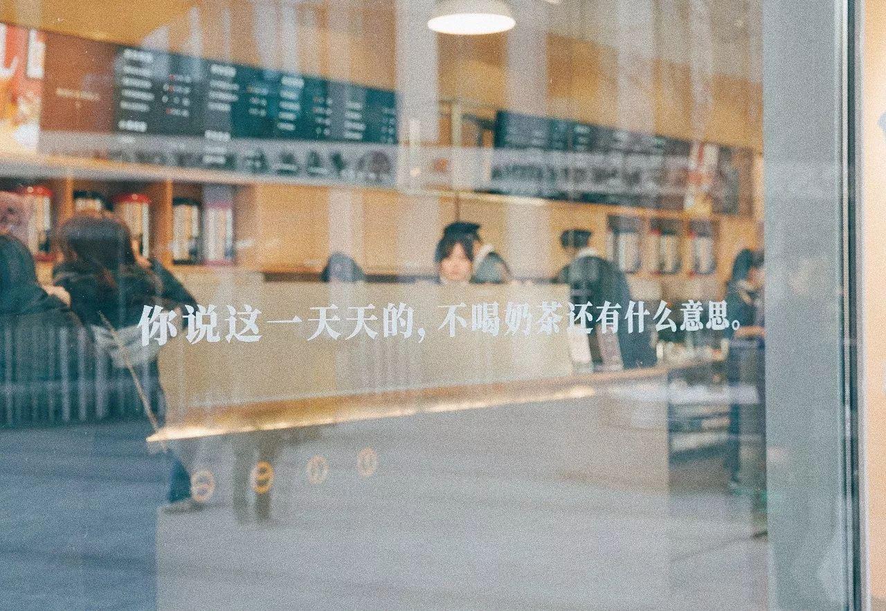 杯欢制茶12月23日(明天)正式营业图片