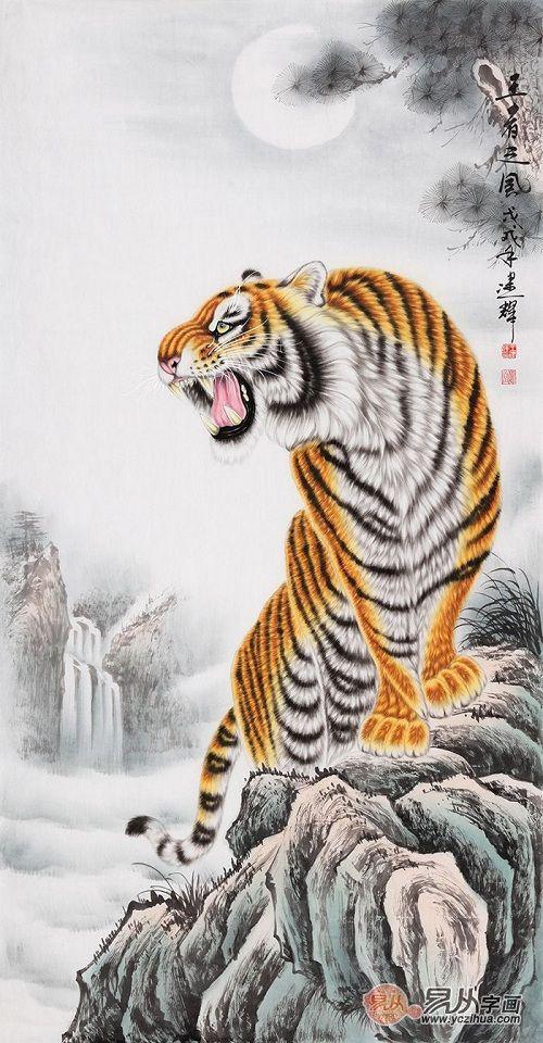 誉虎堂主王建辉六尺竖幅动物画虎《王者之风》