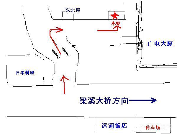 电路 电路图 电子 原理图 600_452
