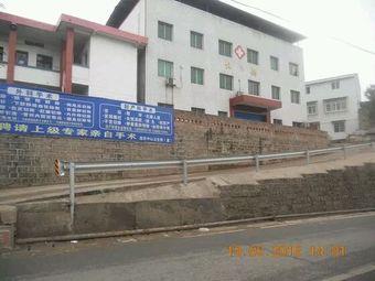第七人民医院
