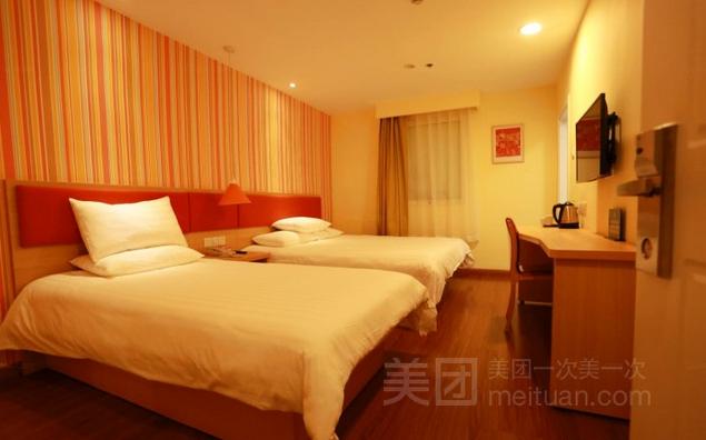 怡莱酒店(北京东大桥地铁站店)预订/团购