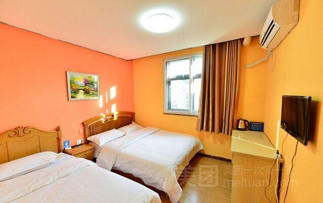 北京紫禁家和宾馆预订/团购