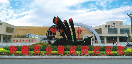 【昌吉市】新疆农业博览园门票+观光车+1斤草莓+草莓苗(成人票)-美团