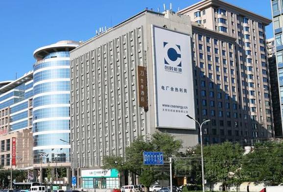 全季酒店(北京宣武门店)预订/团购