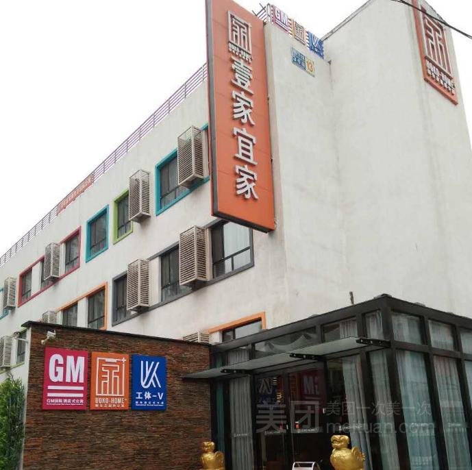 GM国际酒店式公寓预订/团购