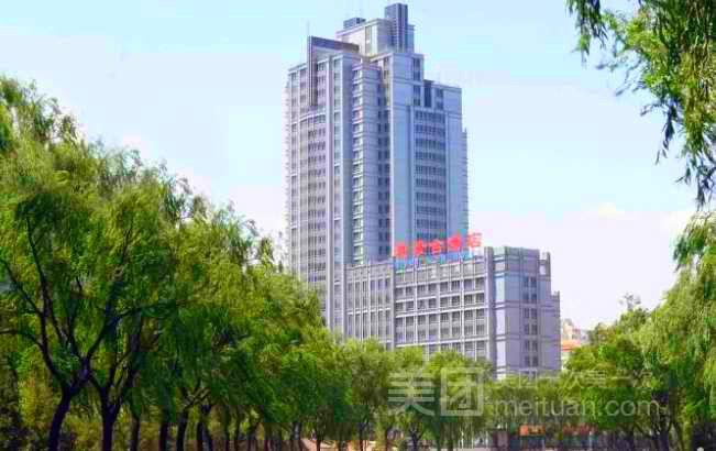 雍景台酒店预订/团购