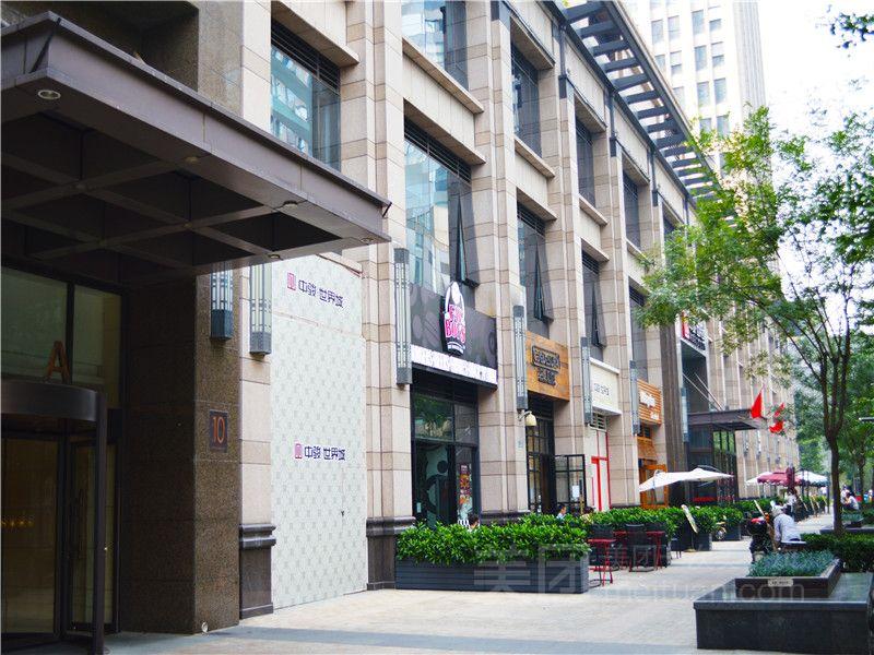 XY酒店式公寓(世贸天阶店)预订/团购
