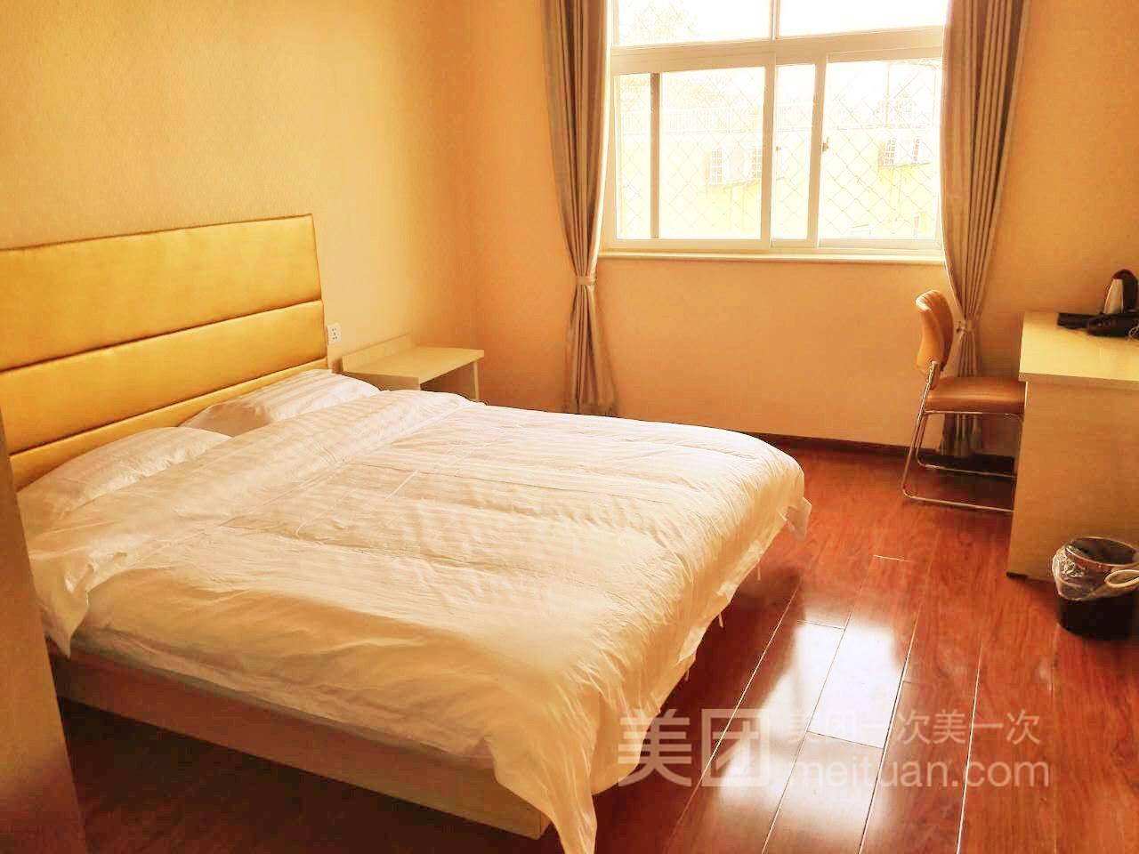 逸和居高档公寓预订/团购