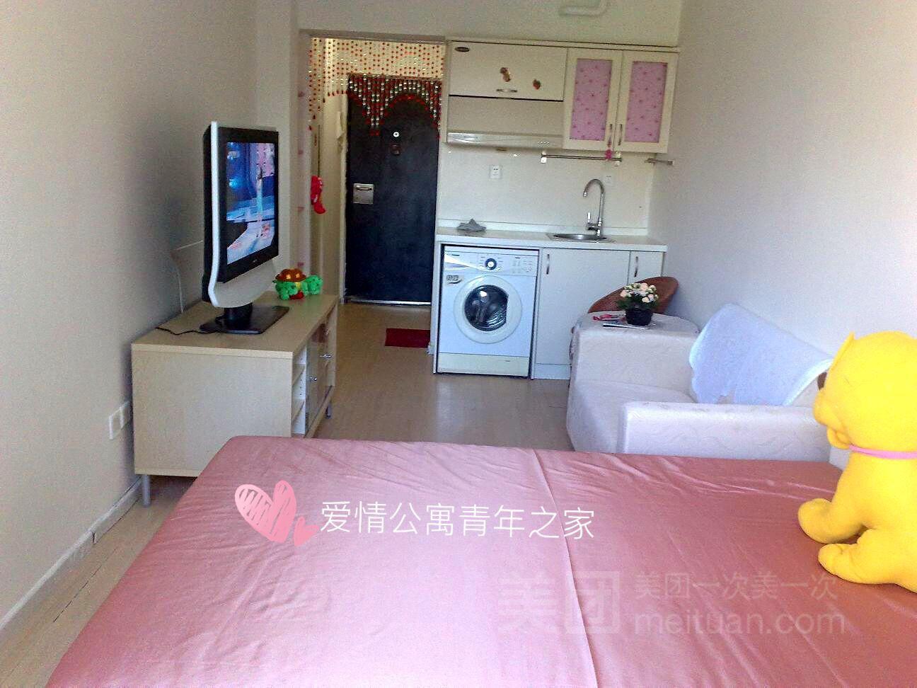 爱情公寓青年之家预订/团购