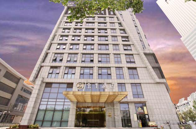 全季酒店(上海嘉定新城远香湖酒店)预订/团购
