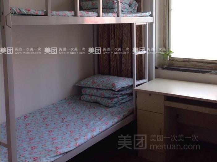 青春理想求职公寓预订/团购