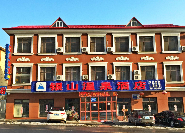 银山温泉酒店预订/团购