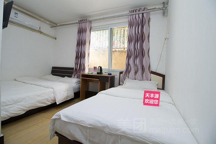 天丰源宾馆(北京大学人民医院店)预订/团购