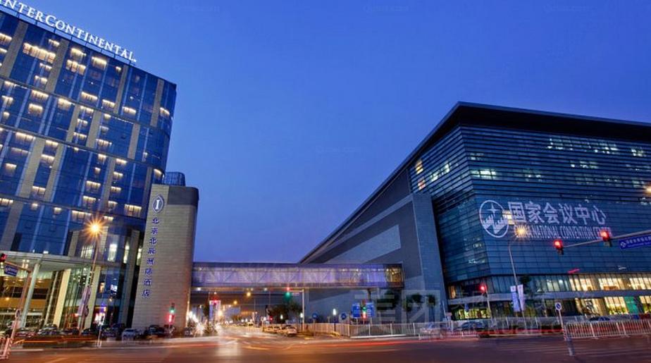 北京北辰洲际酒店预订/团购