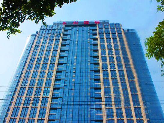 永利国际公寓酒店预订/团购