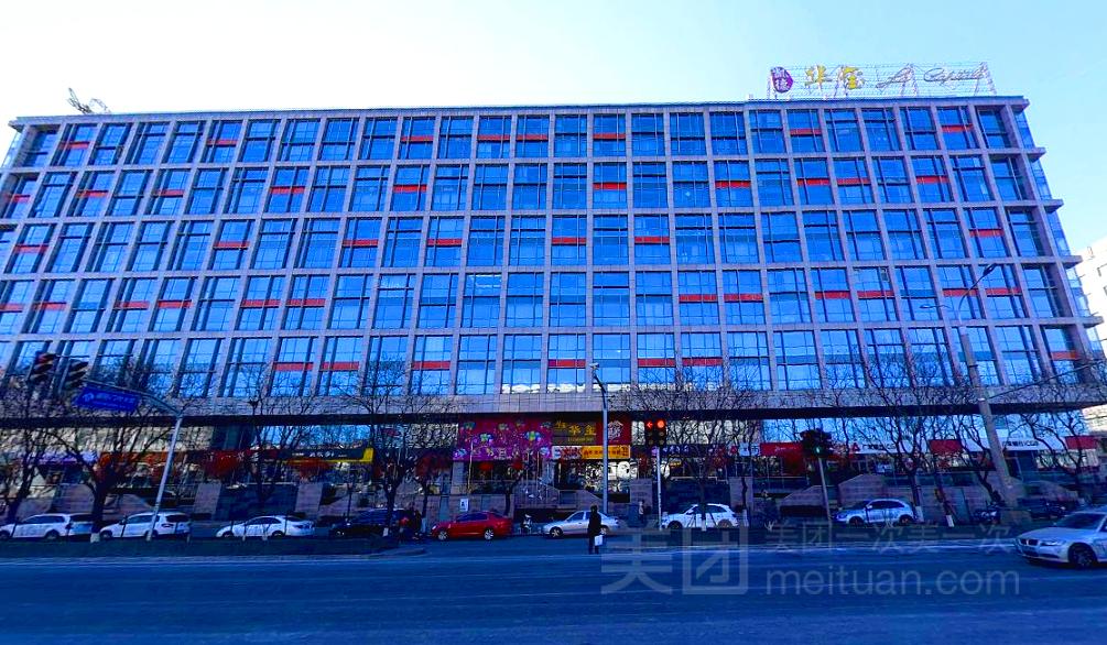 北京商旅智选凯德华玺酒店式公寓预订/团购