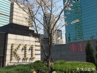 K11购物艺术中心空中花园