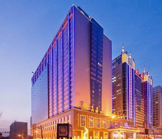 内蒙古锦江国际大酒店预订/团购