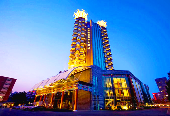 北京维景国际大酒店预订/团购