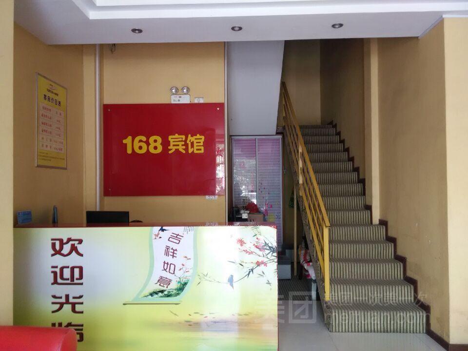 【北京可爱可亲168宾馆团购】可爱可亲168宾馆标准间