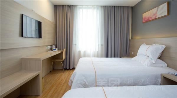 海友酒店(上海嘉定新城店)预订/团购