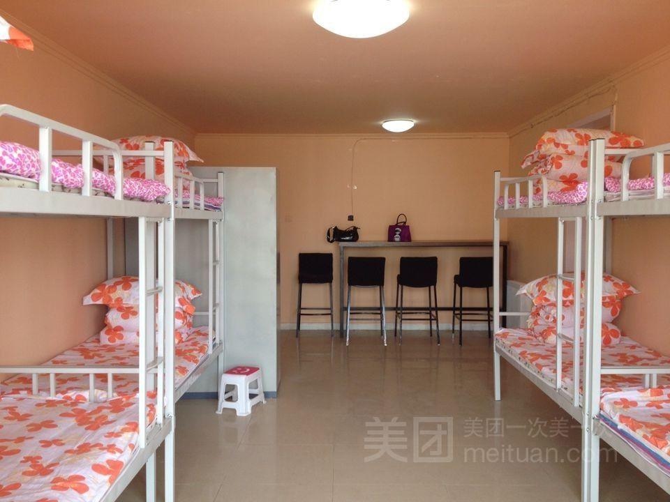 琥珀求职公寓(九龙花园店)预订/团购