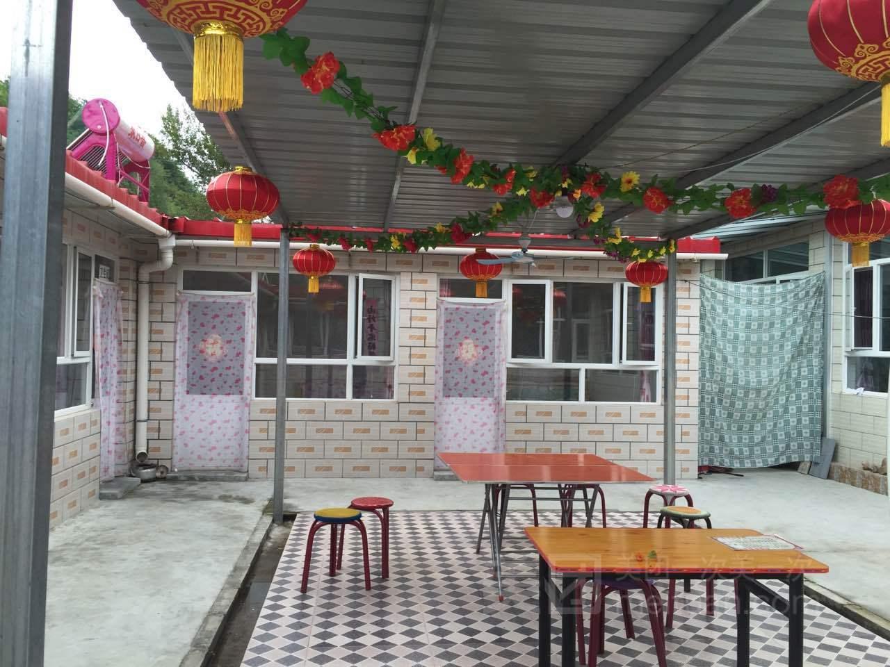 龙庆峡秀萍农家院预订/团购