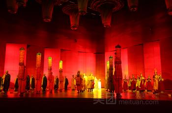 【五台县】《又见五台山剧场》(14:00场次)尊宾席演出成人票-美团