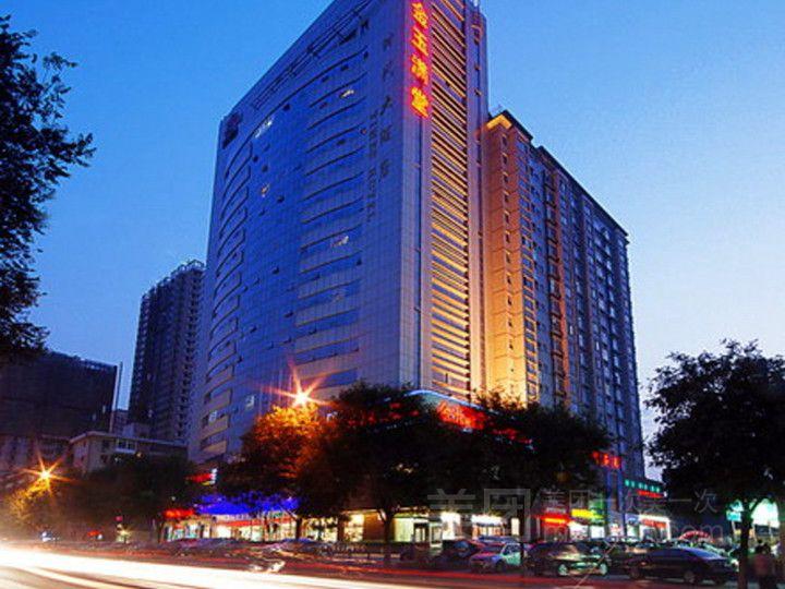西安延长石油时代大酒店预订/团购