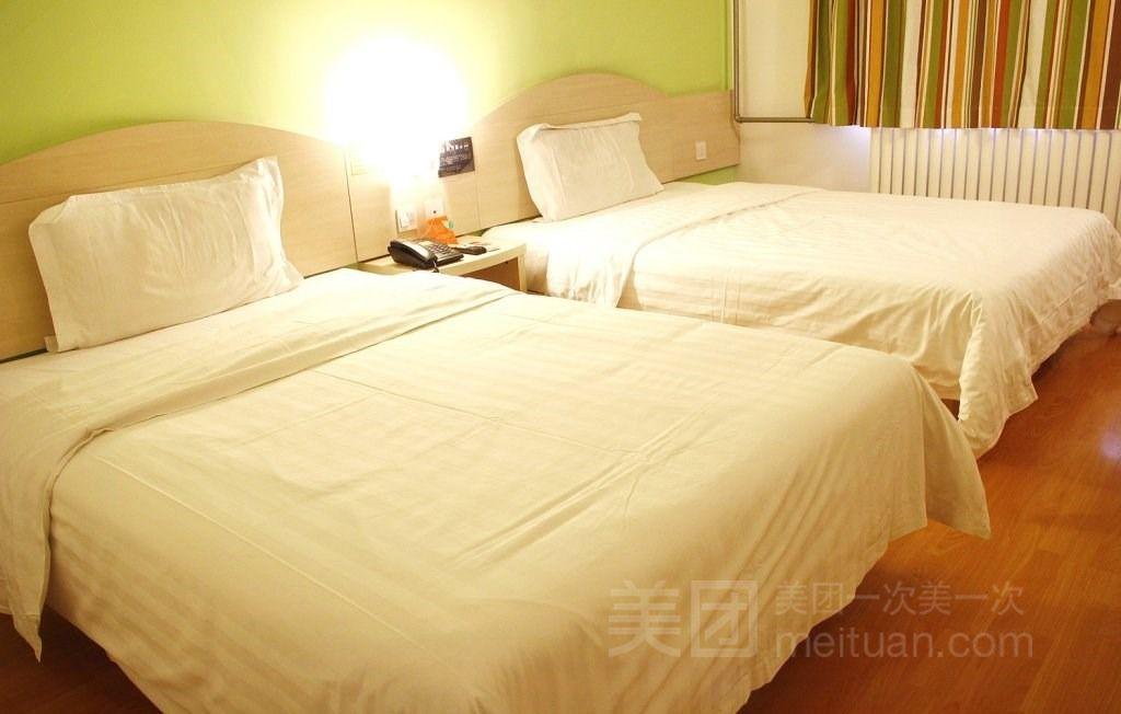 7天连锁酒店(北京中关村理工大学店)预订/团购