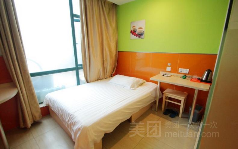 99旅馆连锁(上海虹桥机场三店)预订/团购