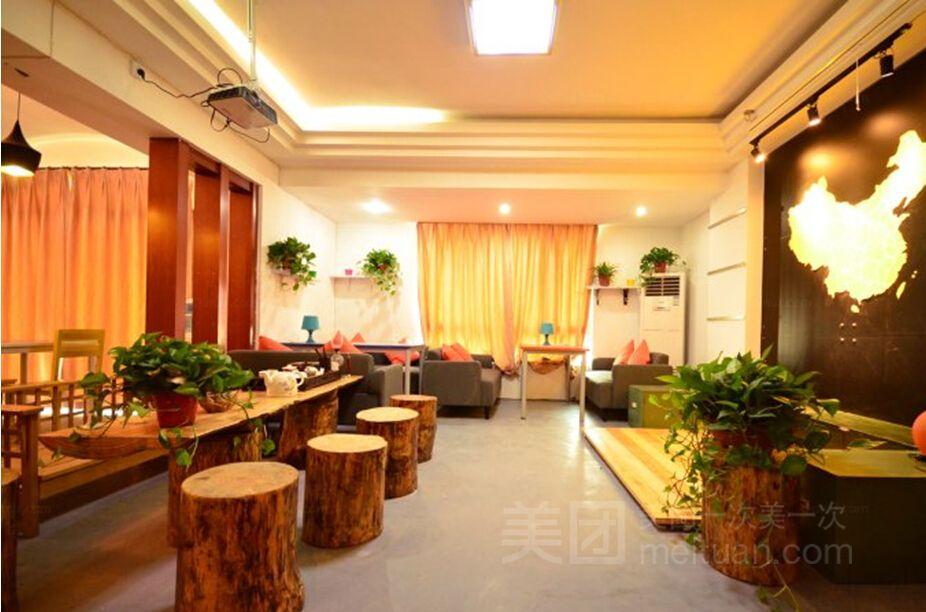橙果创意太空舱青年旅社(万达楚河汉街店)预订/团购