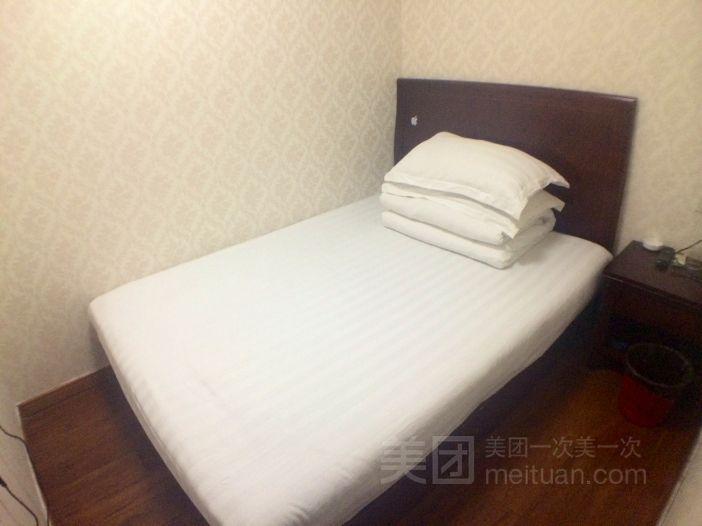 欣源旅馆公寓预订/团购