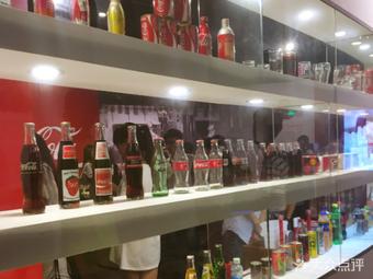 可口可乐世界