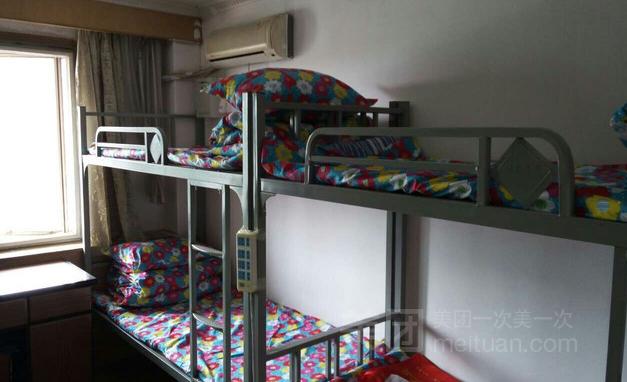 起点学生求职公寓(九龙花园店)预订/团购