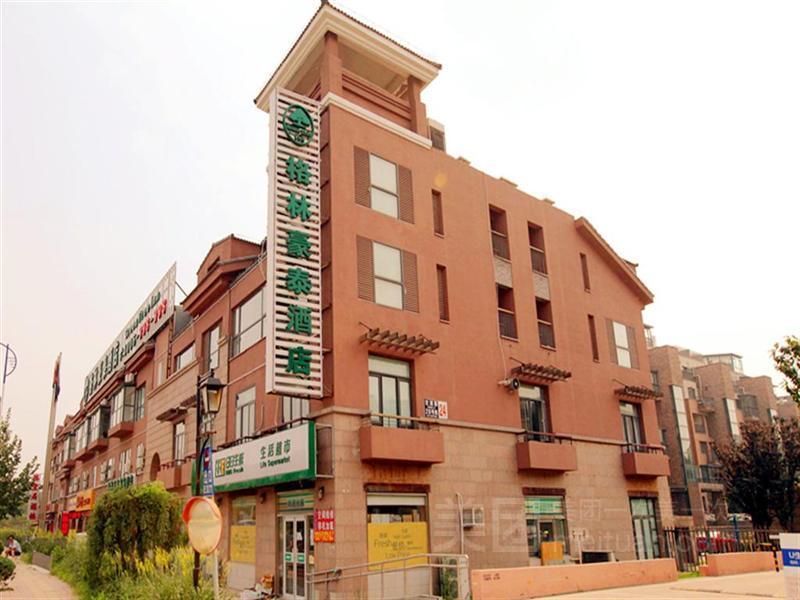 格林豪泰商务酒店(北京昌平北七家未来科技城店)预订/团购
