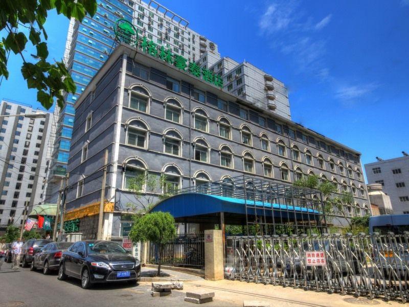 格林联盟酒店(北京西客站北广场店)预订/团购