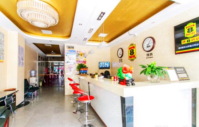 速8酒店(北京木樨园桥东店)预订/团购