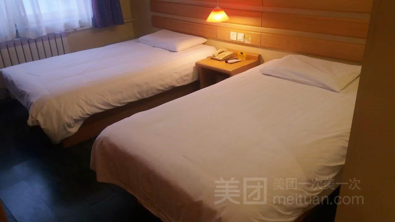 如家快捷酒店(北京丰台体育中心岳各庄桥店)预订/团购