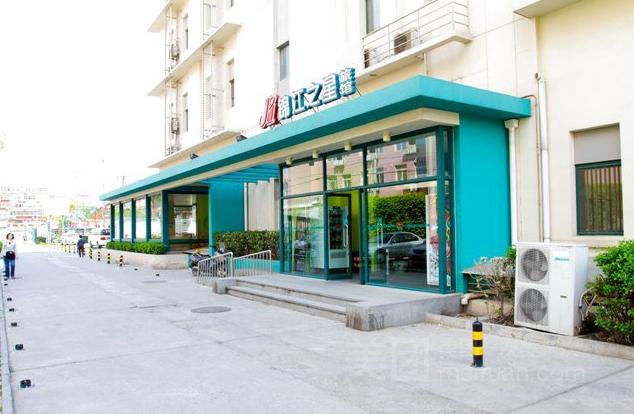 锦江之星(北京马家堡店)预订/团购